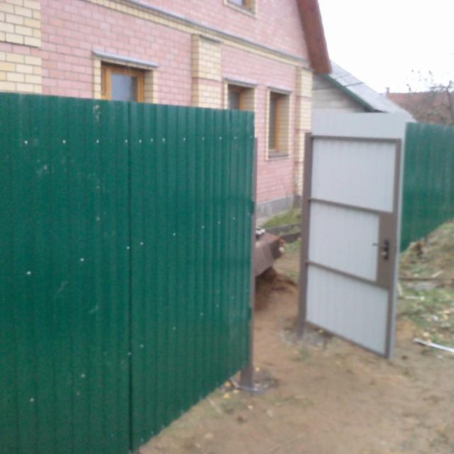 Ворота, забор и калитка!